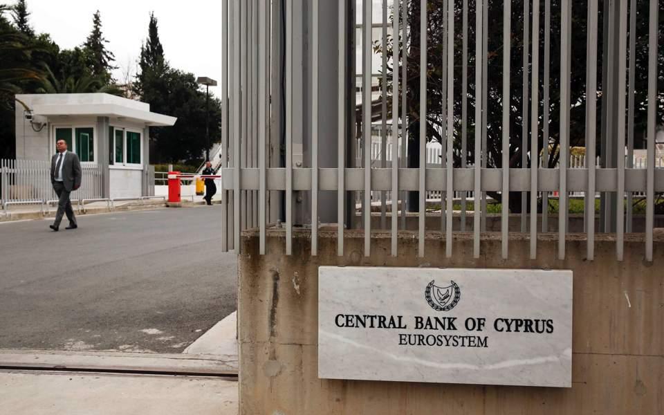 cyprus_bank_web