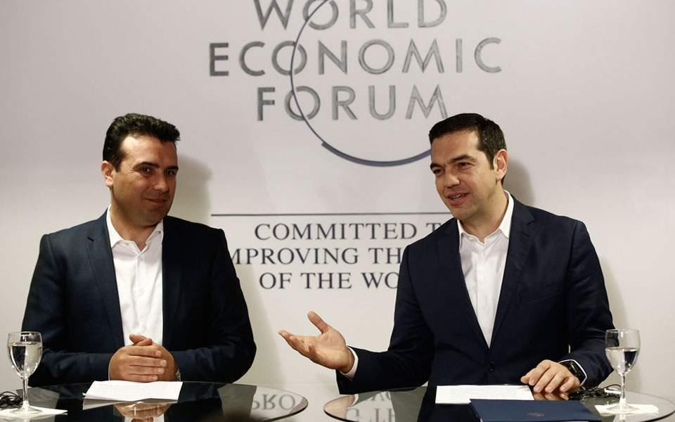 davos_web