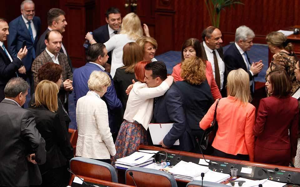 fyrom-parliament