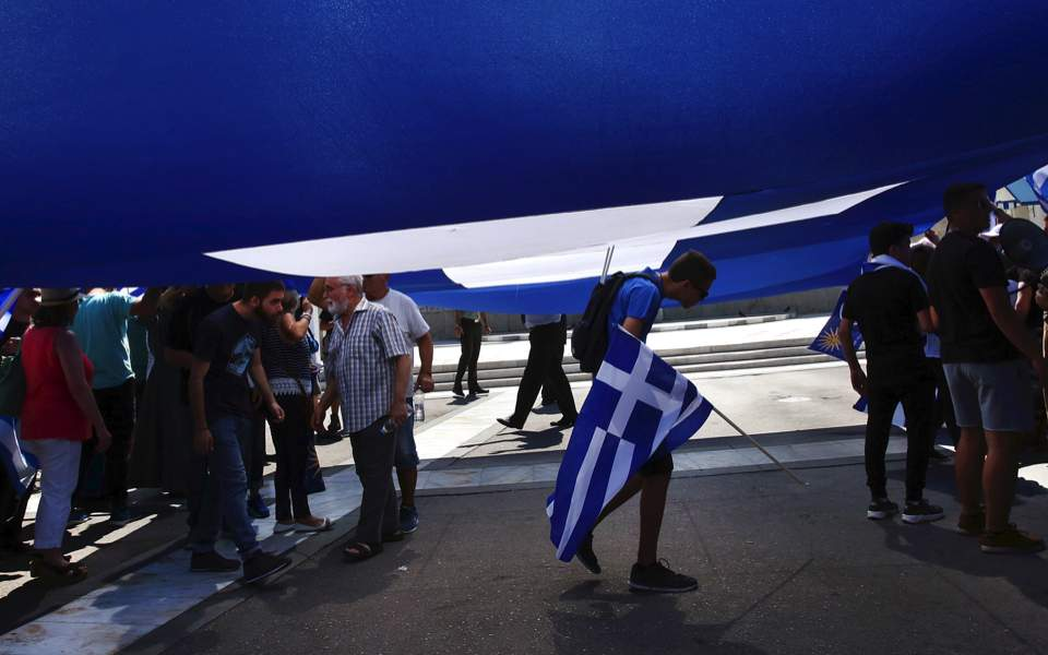 Scepticism as Greece, Macedonia prepare to ink name accord