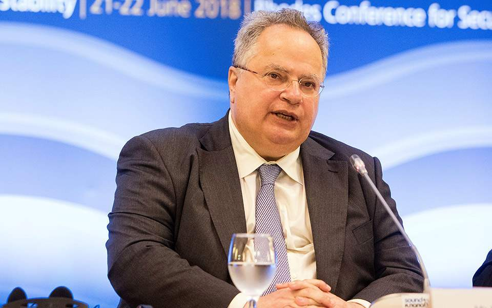 kotzias--3-thumb-large1