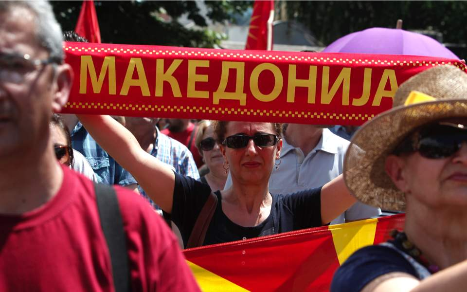 macedonia_web