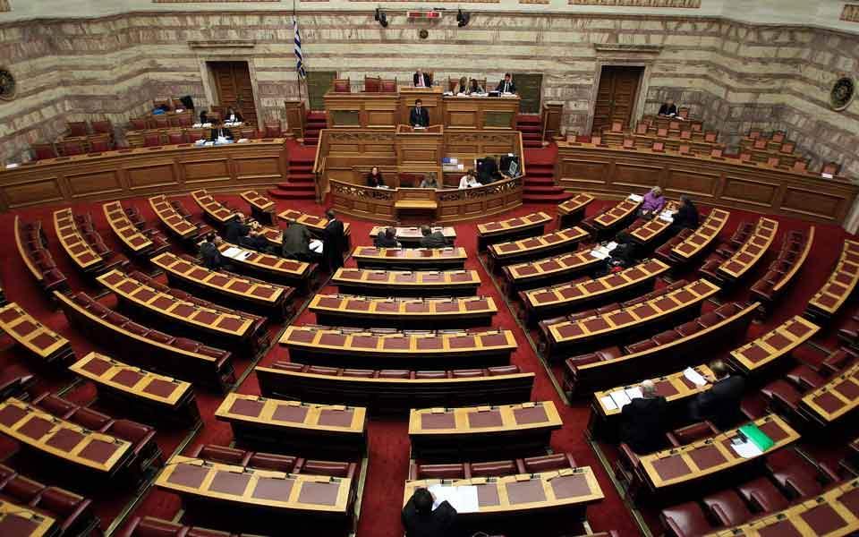 parliament_plenary_empty_web