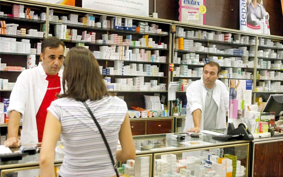 pharmacy_clerks_web