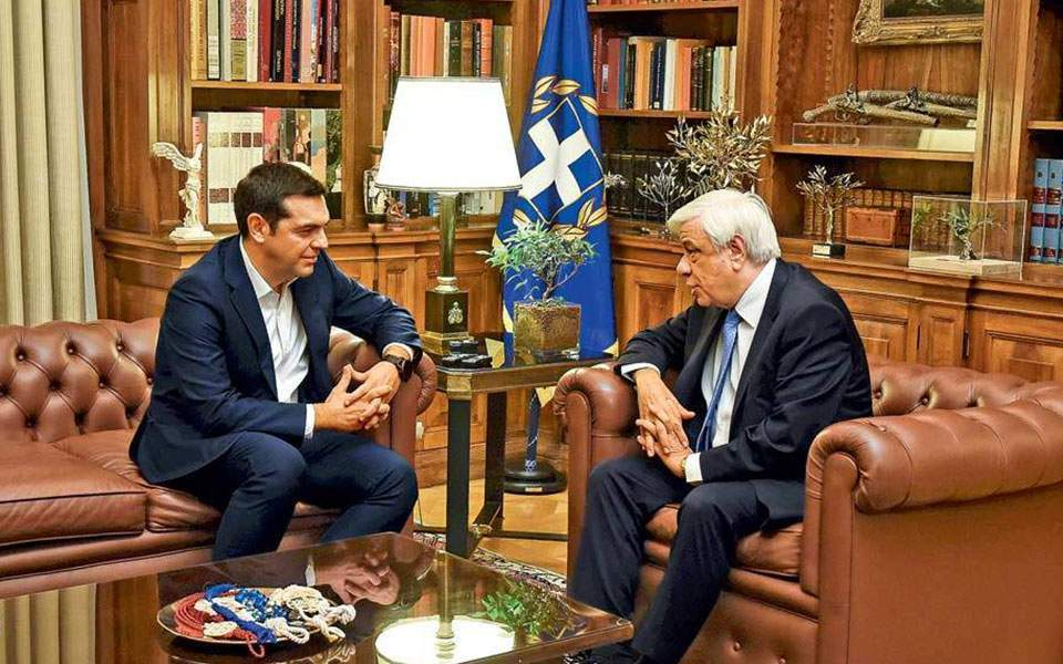 EU Ministers Reach Deal Allowing Greece To Exit Bailout Program