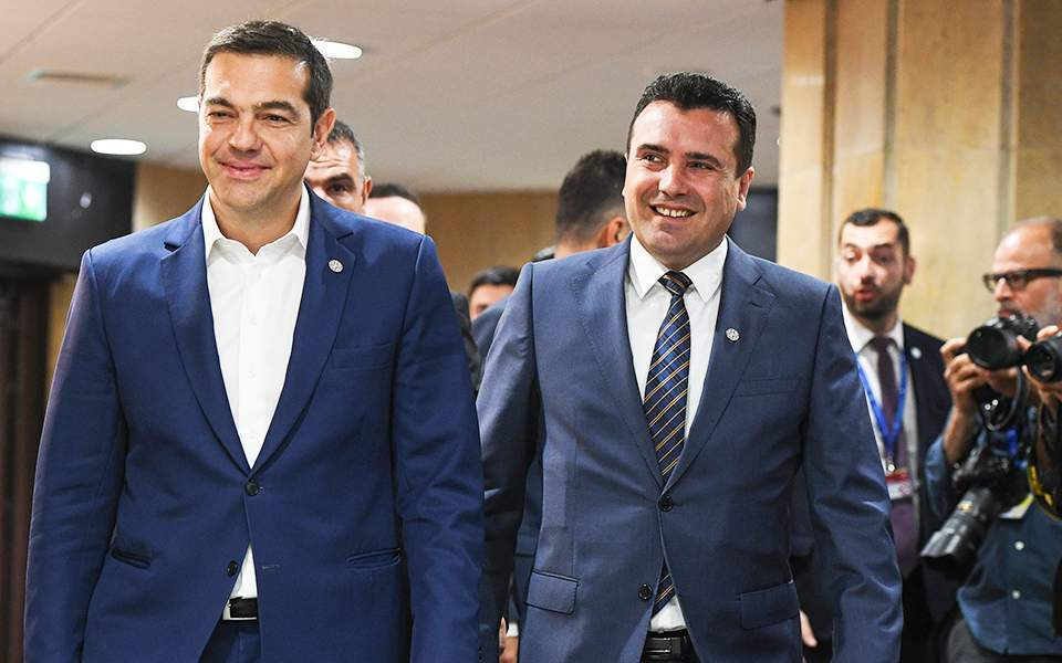 Athens, Skopje Reach Agreement on Constitutional Name of Macedonia