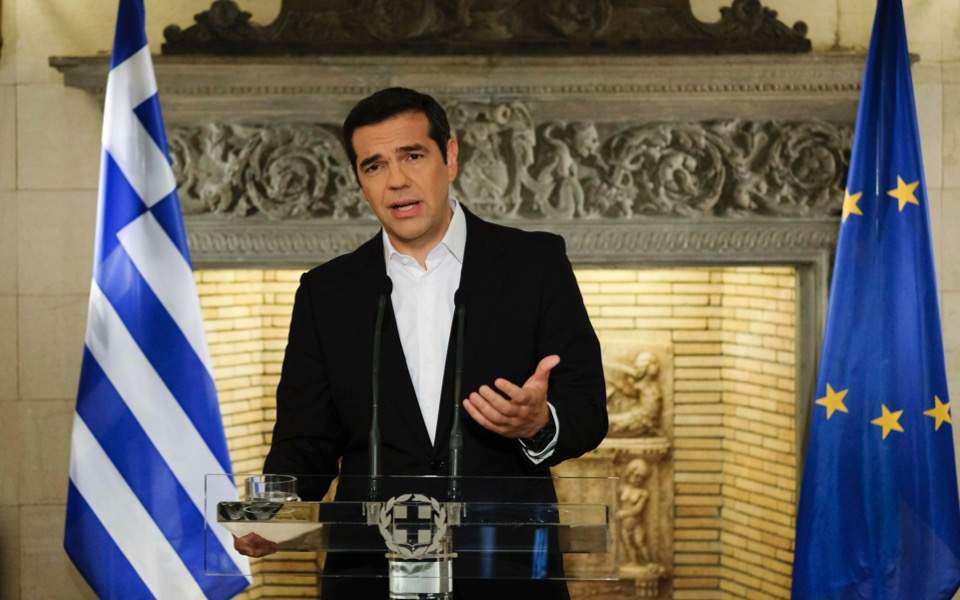 tsipras_announcement