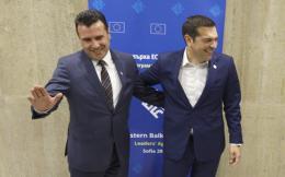 tsipras_zaev
