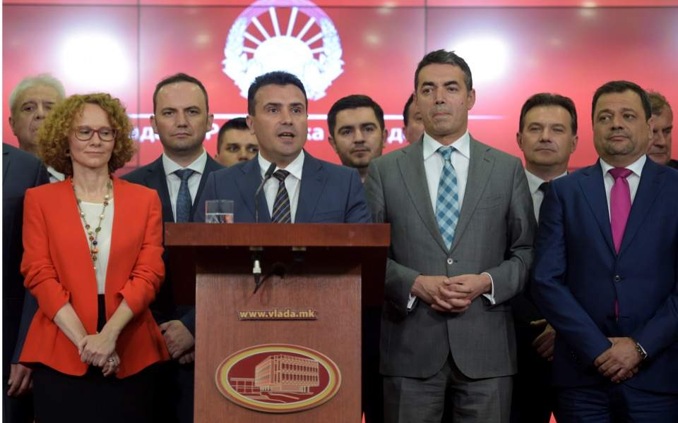 Macedonia name-change opponents rally forces in 2 countries