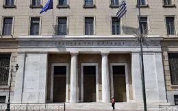 bank_of_greece1_web