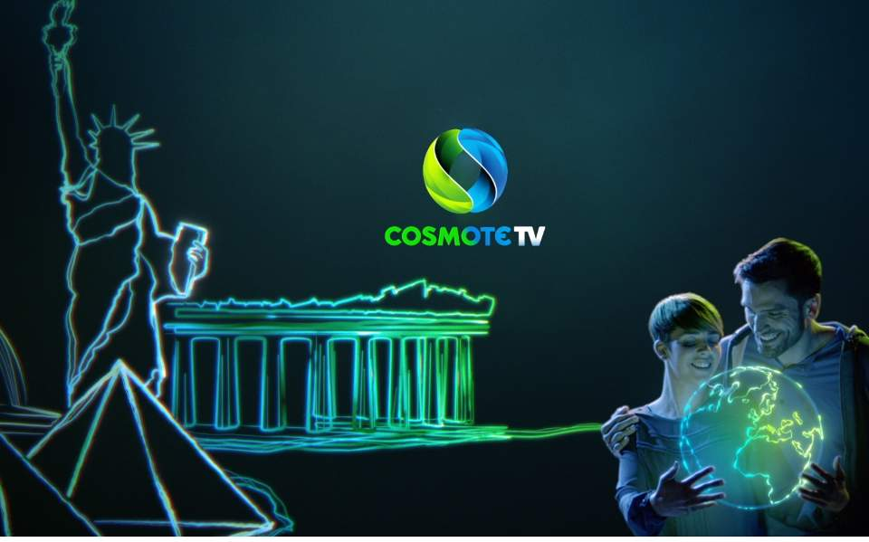 cosmote-tv1