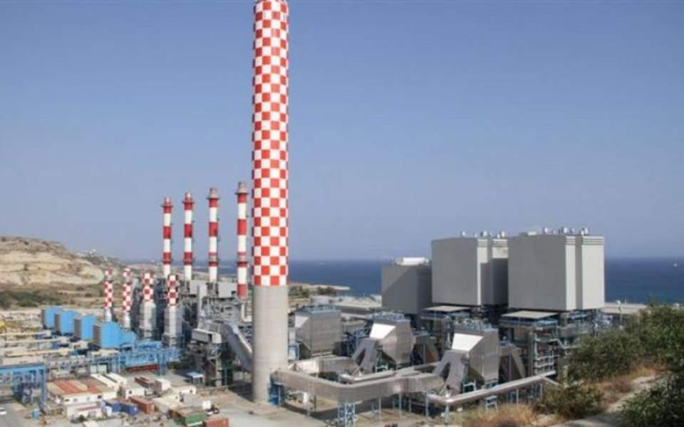 cyprus_power