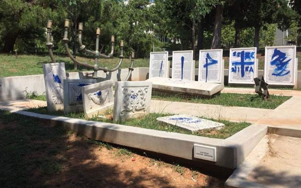 Jewish cemetery memorial in Thessaloniki vandalized | News