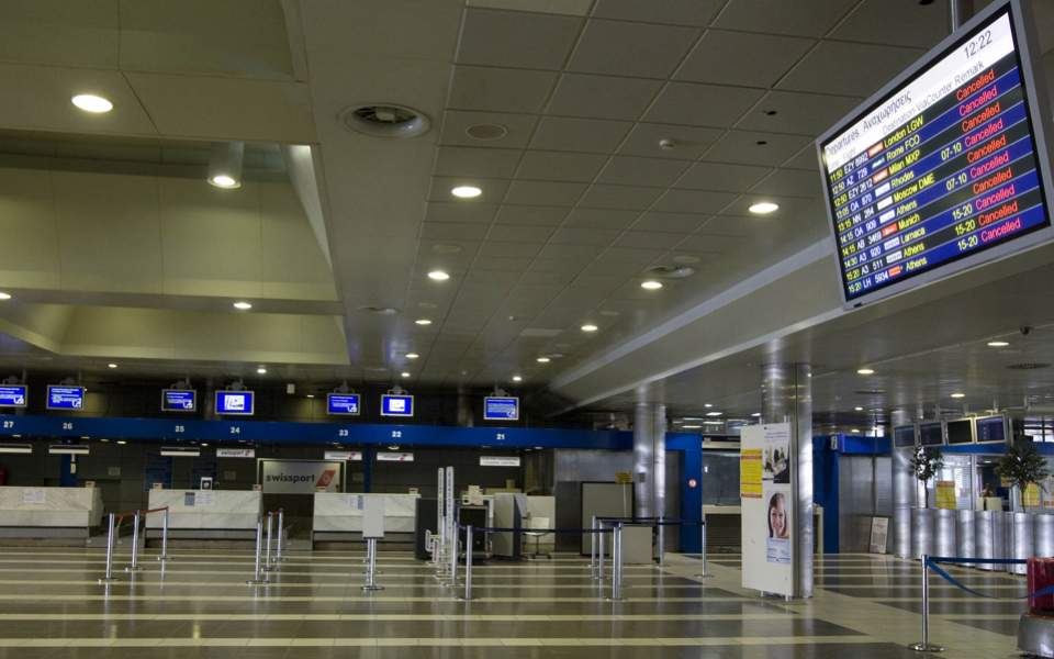 makedonia_airport_empty_web