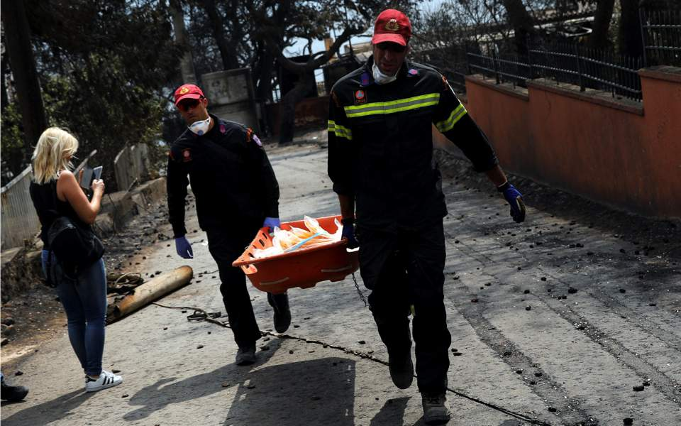 Wildfires kill almost 50 in Greece