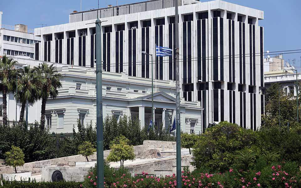Greece decides to expel Russian diplomats, Vassilis Nedos | Kathimerini
