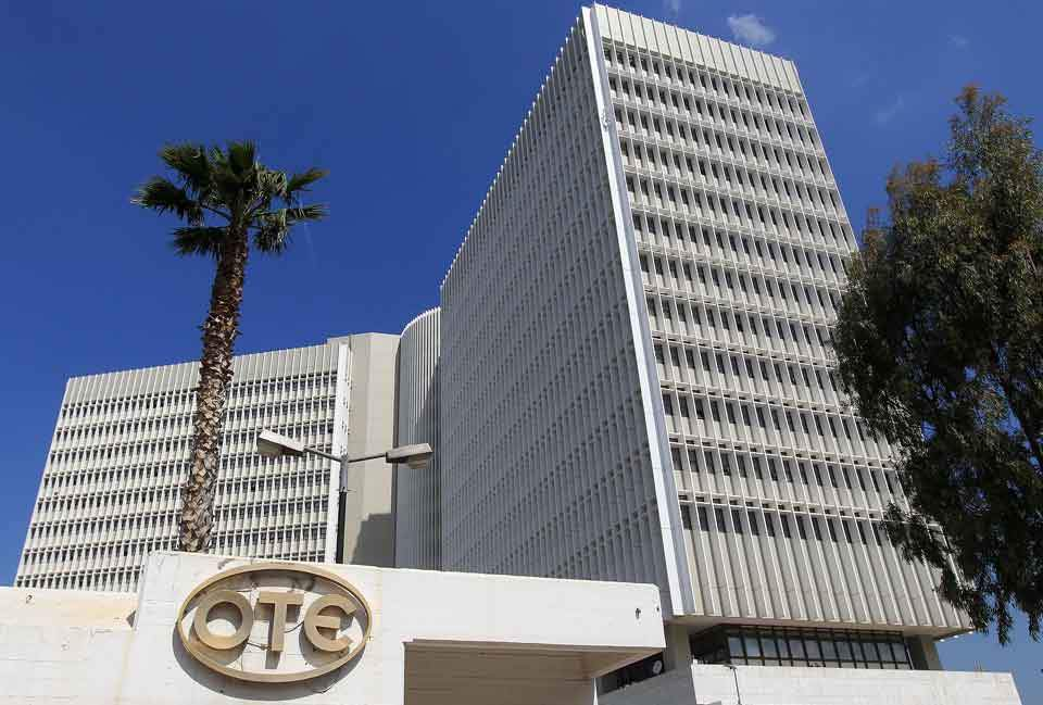 ote_headquarters_web