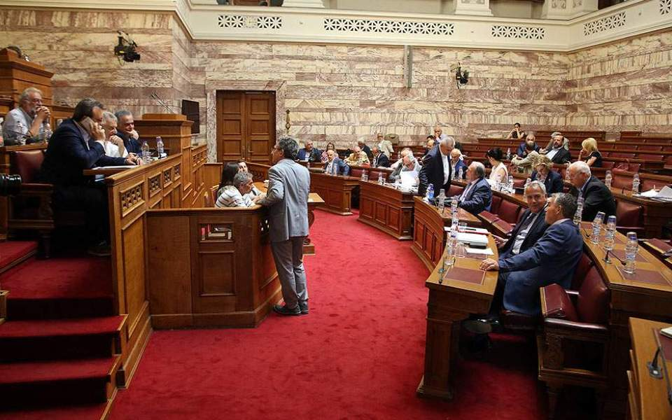parlt-committee_web
