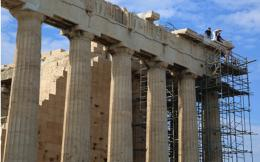 parthenon_web--2
