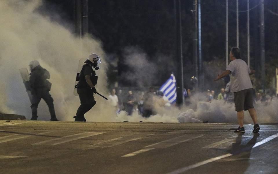rally-syntagma