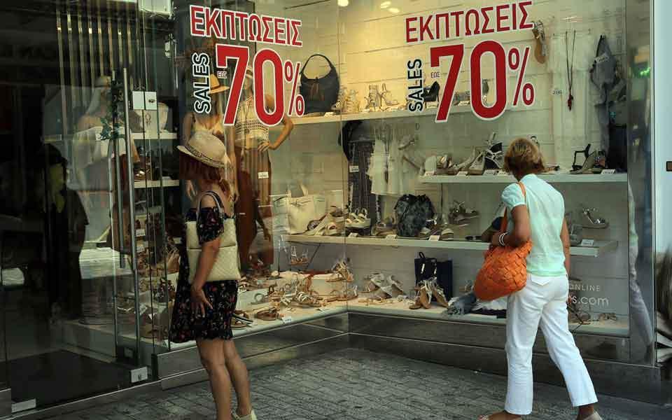 sales_summer_70_percent_web--2
