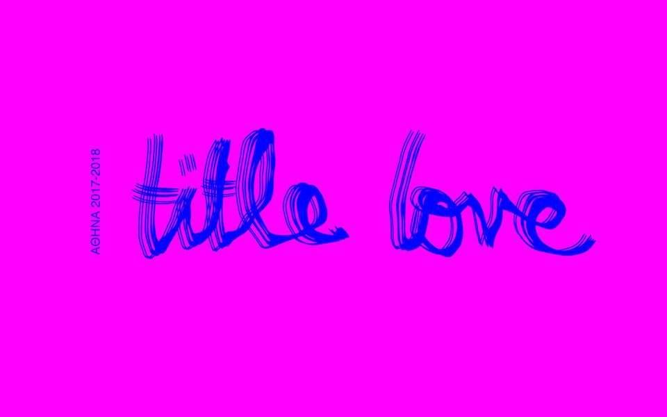 title_love_vsp