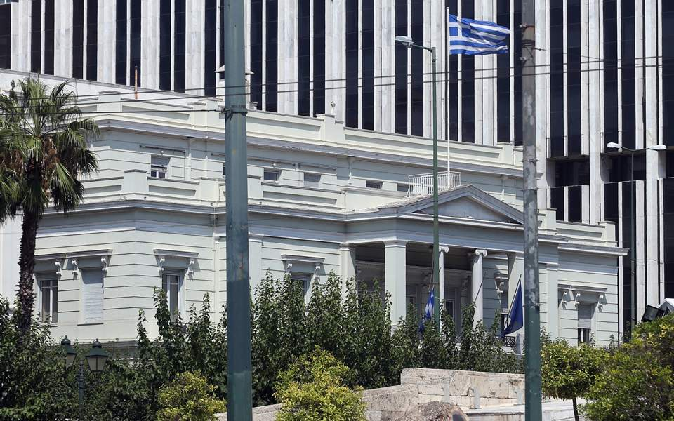 Russian Federation pushes back Lavrov's Greece visit after diplomatic row