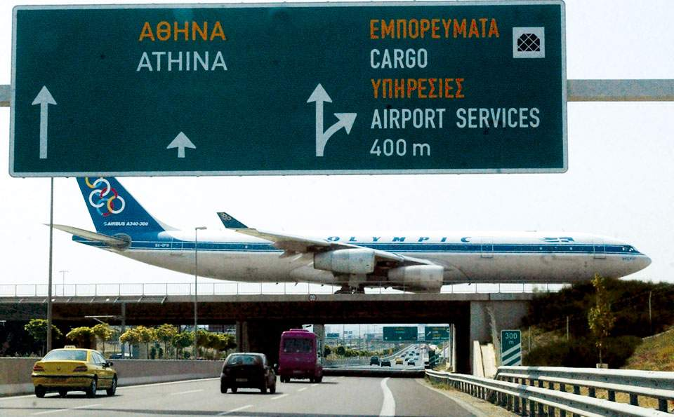 athens_airport_plane_web