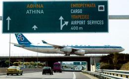 athens_airport_plane_web