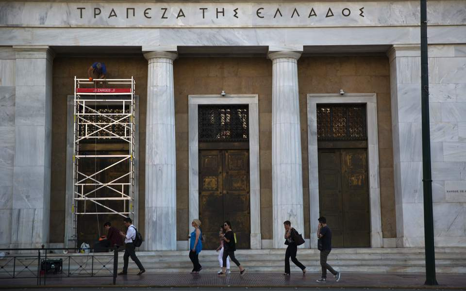 bank_of_greece_web--2