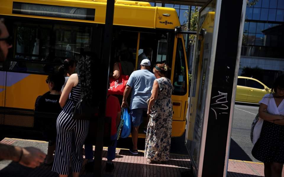 bus_web--2