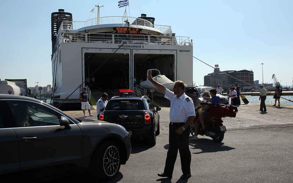 ferry_and_cars_web