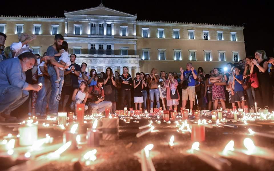 syntagma-thumb-large1