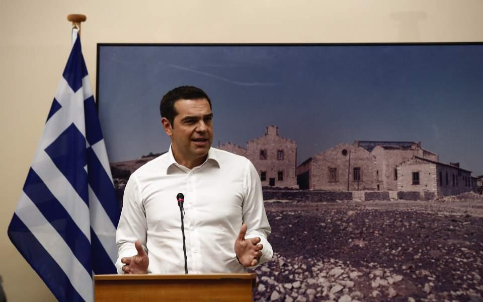 tsipras_lavrio_web