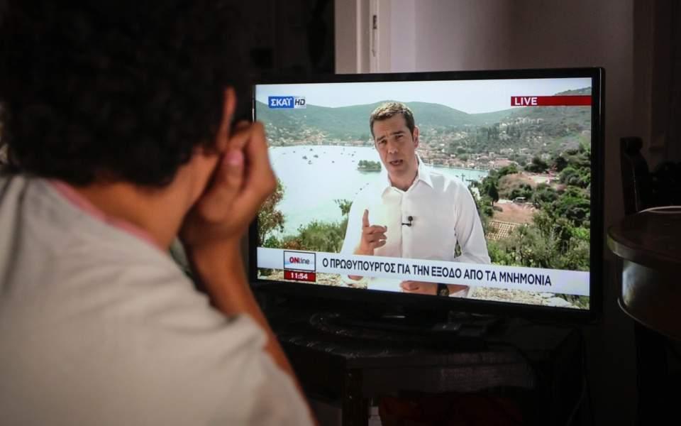tsipras_tv