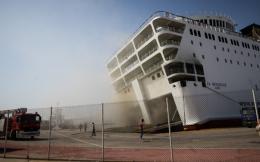 venizelos_ferry