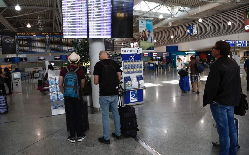 airport_travelers