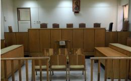 court--2