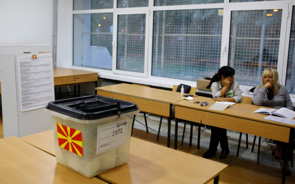 fyrom-poll-station_web