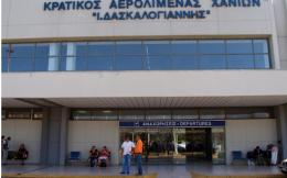 hania_airport