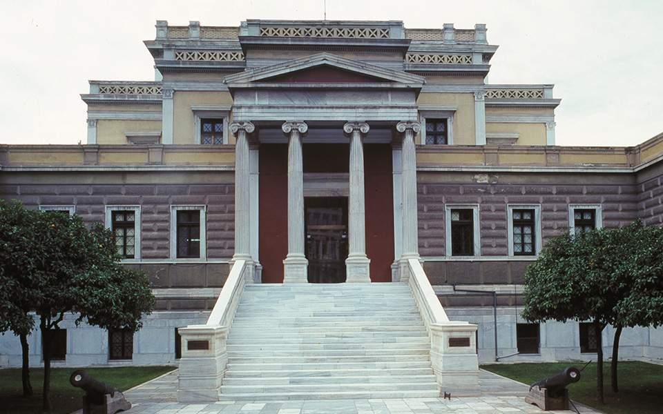 historical-museum
