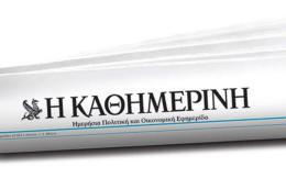 kathim-thumb-large-thumb-large