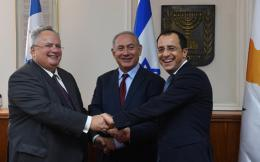 kotzias-cypr-israel_web