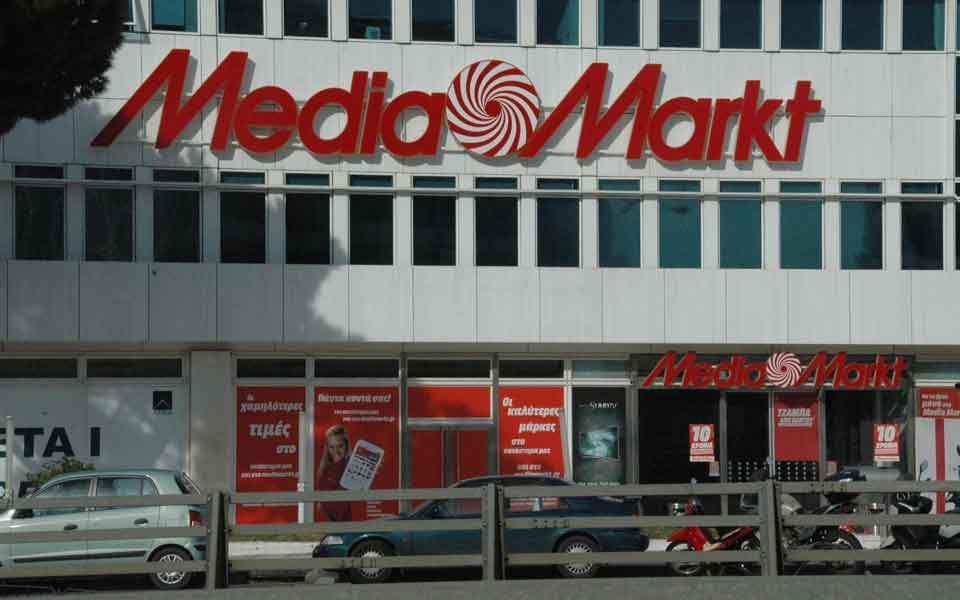 media_markt_2_web