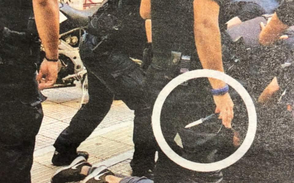 police--11