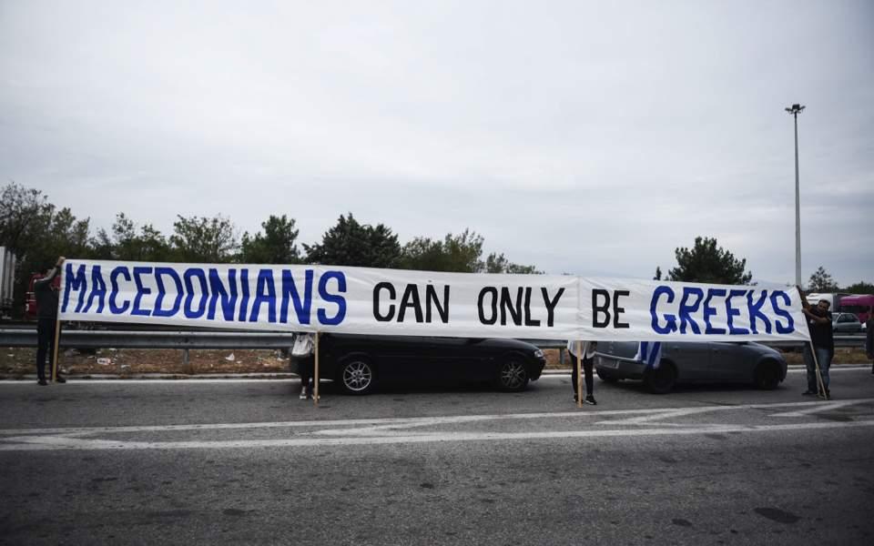 protest_macedonia_web