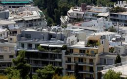 real_estate_city