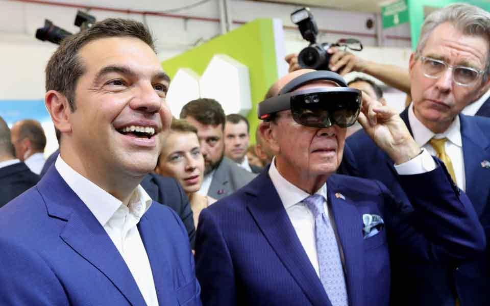 tsipras_ross_pyatt_web