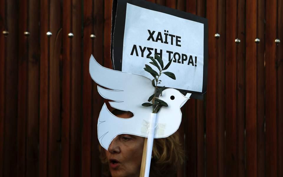 cyprus_peace_web