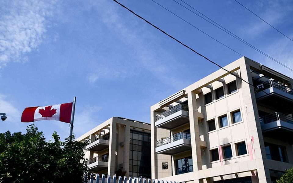 embassy--2